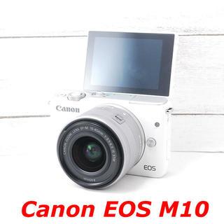 キヤノン(Canon)の❤️Wi-Fi搭載❤️自撮り❤️Canon EOS M10(ミラーレス一眼)