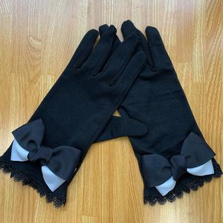 UVレース手袋  ブラックグレーリボン