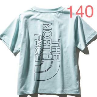 THE NORTH FACE - ザノースフェイス  ショートスリーブビックルートティー  コスタルグリーン140