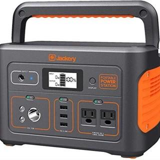 新品未開封 Jackery ポータブル電源 700 24か月保証