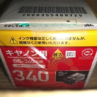 BC-340 インク ブラック 黒 エコリカ プリンター canon キャノン (オフィス用品一般)