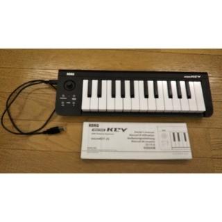 コルグ(KORG)のKORG USB MIDI キーボード microKEY-25(MIDIコントローラー)