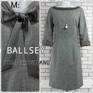 Ballsey - M: ストレッチ フォーマル ワンピース/ボールジィ★超美品★グレー