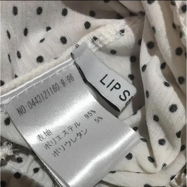 LIP SERVICE(リップサービス)のLIP SERVICE☆新品同様 ドット柄シフォンショート丈トップス F レディースのトップス(チュニック)の商品写真