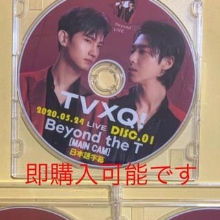 東方神起 Beyond the T  メイン日本語字幕つきです。(K-POP/アジア)