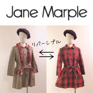 ジェーンマープル(JaneMarple)の【JaneMarple】♡リバーシブル チェック柄フリル付きコート(トレンチコート)