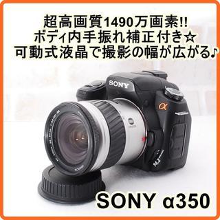 ソニー(SONY)の ★ 極上美品 SONY ソニー α350  レンズキット ★(デジタル一眼)