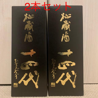 十四代 純米大吟醸 古酒 秘蔵酒【新品・未開栓】(日本酒)
