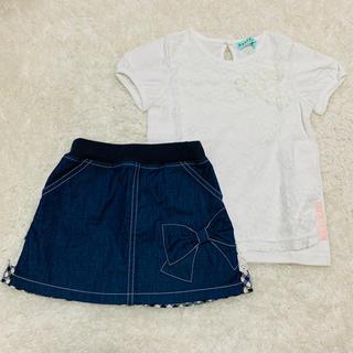 ハッカキッズ(hakka kids)の新品 ハッカキッズ Tシャツ トップス&スカート  100(Tシャツ/カットソー)