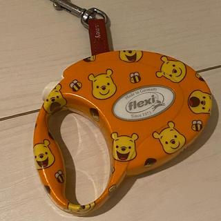 ディズニー(Disney)のflexi プーさん ディズニー リード 散歩 犬(リード/首輪)