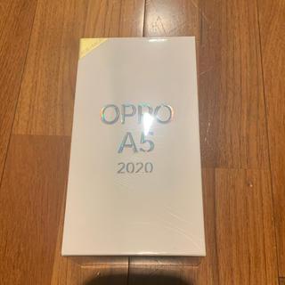 アンドロイド(ANDROID)の新品未使用 OPPO A5 2020 ブルー(スマートフォン本体)