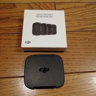 Osmo Pocket ndフィルターセット オズモポケット(ビデオカメラ)
