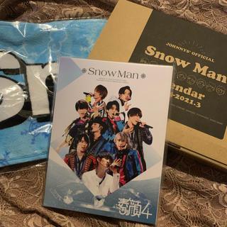 Johnny's - SnowMan 素顔4 マフラータオル カレンダー