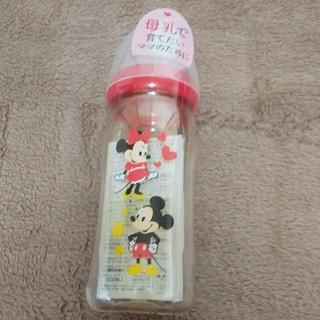 ピジョン哺乳瓶240mlタイプディズニー仕様 新品プラスチック製(哺乳ビン)