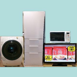 ドラム式洗濯機、4ドア冷蔵庫、ネットTV、オーブン23区近郊のみ配送・設置します