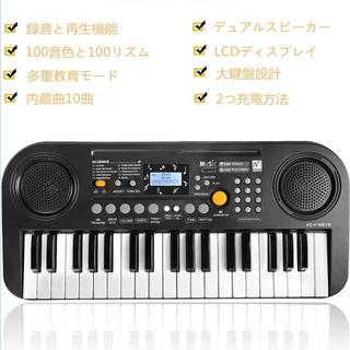 美品 電子キーボード 電子ピアノ(電子ドラム)