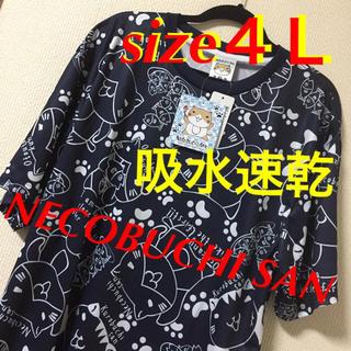 大きいサイズメンズ*新品 タグ付き  ねこぶちさんTシャツ(Tシャツ/カットソー(半袖/袖なし))