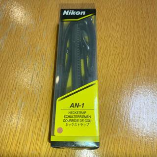 ニコン(Nikon)のNikon ネックストラップ AN-1(その他)