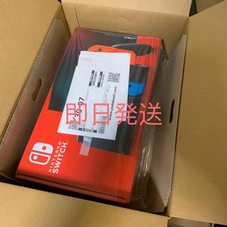 ニンテンドースイッチ(Nintendo Switch)の★新品未開封★新型 Nintendo Switch 本体 任天堂 スイッチ (家庭用ゲーム機本体)