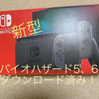 ニンテンドースイッチ(Nintendo Switch)の【新型】Nintendo Switch  ニンテンドースイッチ グレー(家庭用ゲーム機本体)
