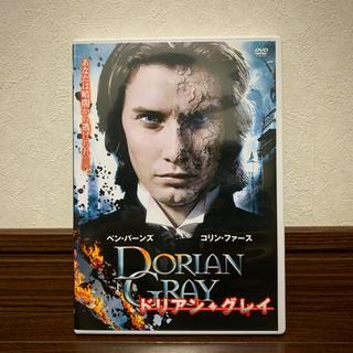 オスカー・ワイルド作 『ドリアン・グレイ』(外国映画)