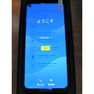 アンドロイド(ANDROID)のUMIDIGI F2 SIMフリースマートフォン 新品 技適取得済 青ブルー(スマートフォン本体)