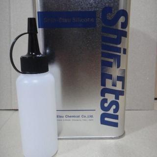 ボトル付き 【80ml】信越シリコーン KF-96-50CS 小分け販売(洗車・リペア用品)