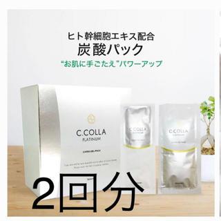 【5/8到着】シーコラプラチナム 炭酸パック2回分(パック/フェイスマスク)