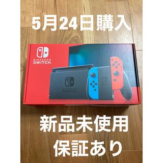 任天堂 Switch 本体 新品未使用 5月24日購入 スイッチ(家庭用ゲーム機本体)