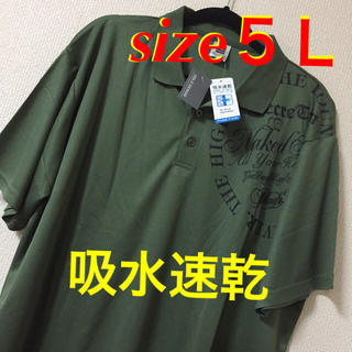 大きいサイズメンズ*新品 タグ付き  吸水速乾ポロシャツ(Tシャツ/カットソー(半袖/袖なし))
