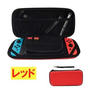 スイッチケース 赤 Nintendo Switch Switch Lite(その他)
