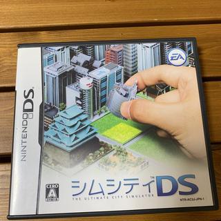 シムシティ DS DS