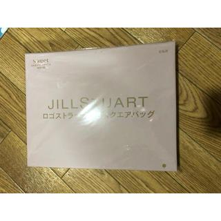 JILLSTUART - sweet6月号付録