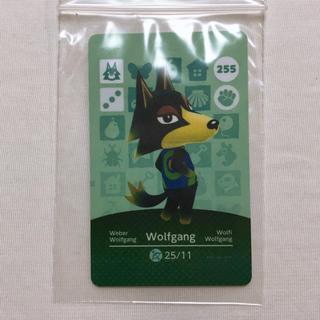 どうぶつの森 amiiboカード 255 ロボ(カード)