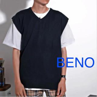 新品 BENO ビッグシルエット ニット ベスト オーバーサイズ メンズ(ベスト)