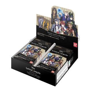 ディズニー(Disney)のディズニー ツイステッドワンダーランド メタルカードコレクション BOX(カード)