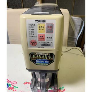 ゾウジルシ(象印)の象印・無洗米対応精米機!BT-AE05!2〜5合(精米機)