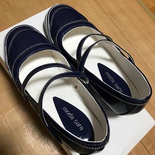 靴👞(その他)