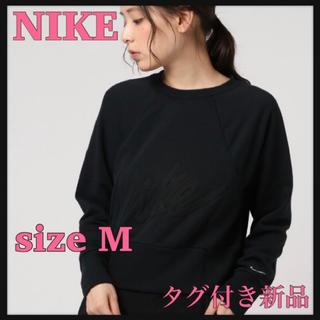 ナイキ(NIKE)のNIKE ブラックロゴ トレーナー タグ付き新品(トレーナー/スウェット)