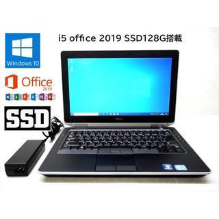 デル(DELL)の高速SSD office付き DELL E6330 i5 win10(ノートPC)