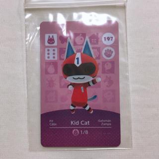 どうぶつの森 amiiboカード 197 1ごう(カード)