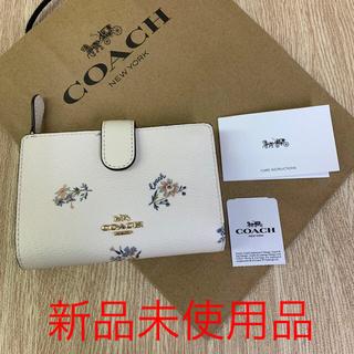 コーチ(COACH)の新品未使用品 コーチ ❣️人気絶頂 花柄二つ折り財布❣️(折り財布)