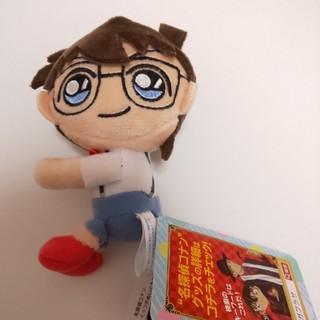 セガ(SEGA)の名探偵コナン プライズ ぬいぐるみ コナン(ぬいぐるみ)