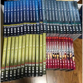テニスの王子様 完全版 SEASON1~3 全36巻 セット(全巻セット)