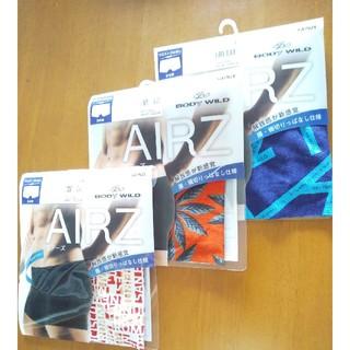 グンゼ(GUNZE)の新品 未使用 LLサイズ ボディワイルド エアーズボクサー 3枚 定価4950円(ボクサーパンツ)