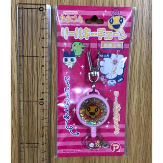 たまごっち リールキーチェーン めめっち ピンク(キャラクターグッズ)