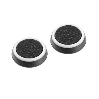 2個セット PS4等 コントローラー キャップ ジョイスティック カバー 黒 白(その他)