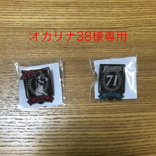 オカリナ38様専用(記念品/関連グッズ)