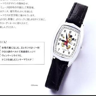ディズニー(Disney)の新品♡ミッキーマウス(腕時計)