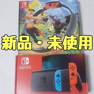 ニンテンドースイッチ(Nintendo Switch)の【 新品・未使用 】 任天堂スイッチ ネオン 本体 リングフィットアドベンチャー(家庭用ゲーム機本体)